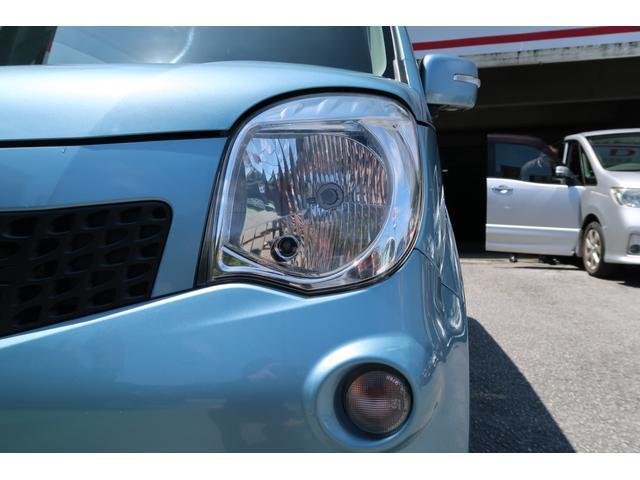 「日産」「モコ」「コンパクトカー」「沖縄県」の中古車16