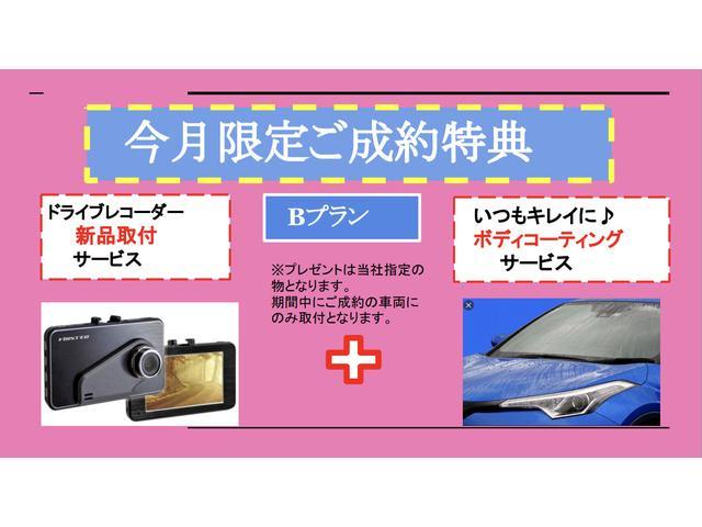 J 純正CDオーディオ 2年保証 禁煙車(3枚目)
