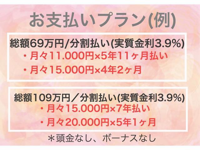 J 純正CDオーディオ 2年保証 禁煙車(5枚目)