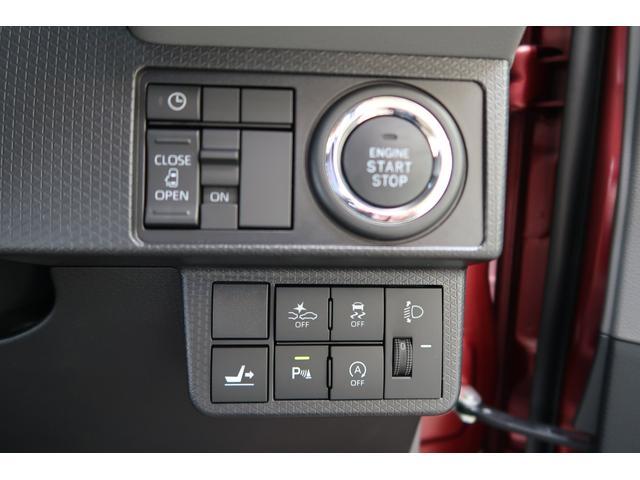 X パワースライドドア SAIII 登録済未使用車 メーカー保証付き(19枚目)