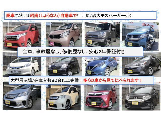 X パワースライドドア SAIII 登録済未使用車 メーカー保証付き(23枚目)
