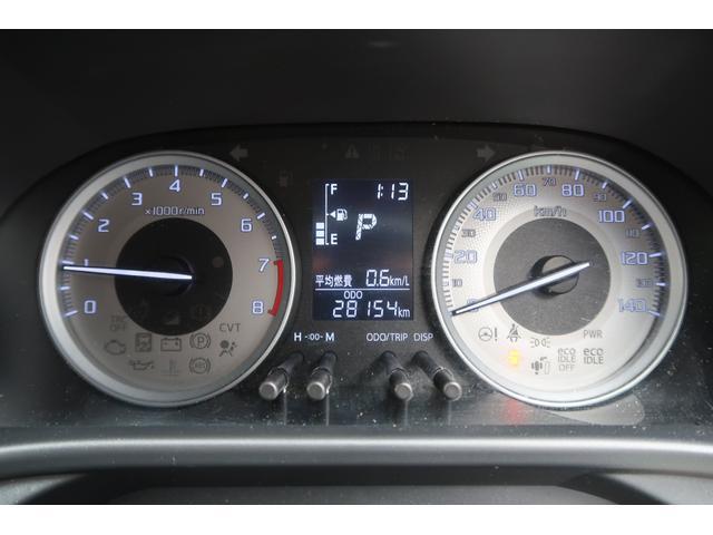 低燃費タイプですので通勤・通学にもピッタリです!