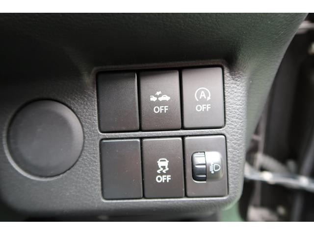 S レーダーブレーキ装着車 電格ミラー 走行5.5万km アイドリングストップ 2年保証(10枚目)
