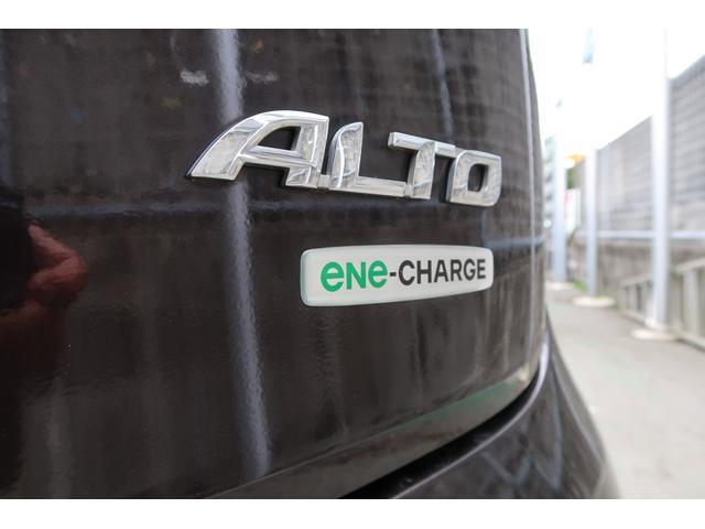 S レーダーブレーキ装着車 電格ミラー 走行5.5万km アイドリングストップ 2年保証(15枚目)