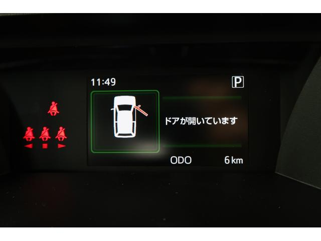 G リミテッドII SAIII 登録済未使用車 両側パワースライド コーナーセンサー 走行6km(4枚目)