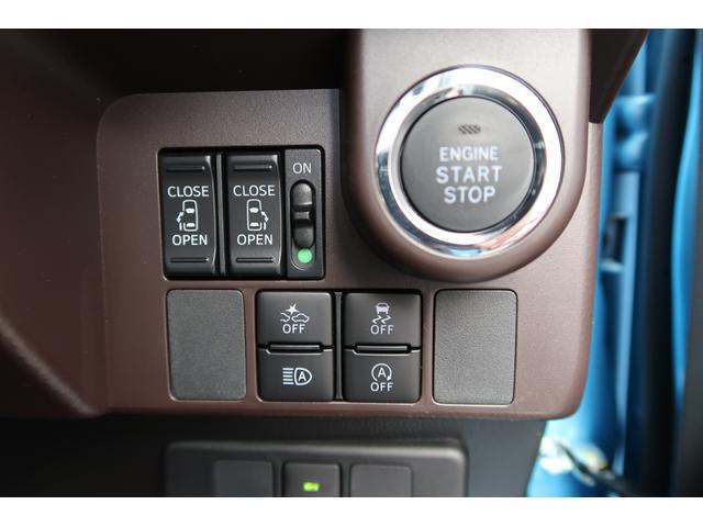 G リミテッドII SAIII 登録済未使用車 両側パワースライド コーナーセンサー 走行6km(27枚目)