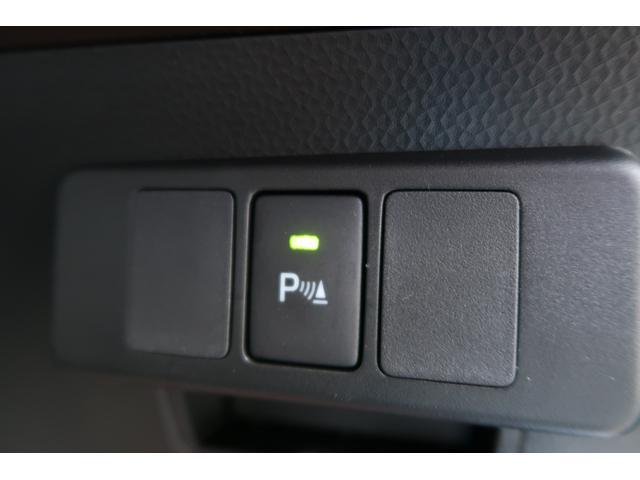 G リミテッドII SAIII 登録済未使用車 両側パワースライド コーナーセンサー 走行6km(30枚目)