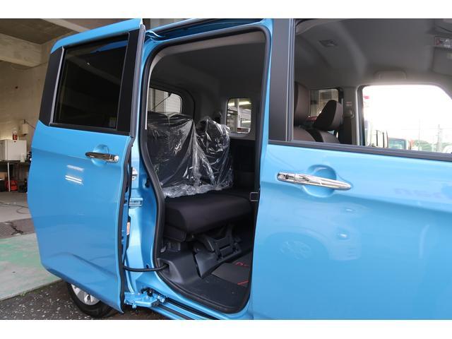 G リミテッドII SAIII 登録済未使用車 両側パワースライド コーナーセンサー 走行6km(32枚目)