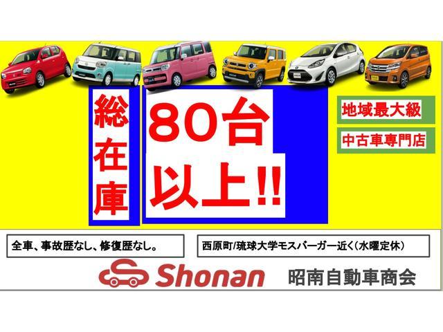 L L セーフテーサポート装着車 試乗車UP メーカー保証(2枚目)