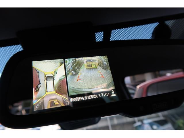 ハイウェイスターX Vセレクション+セーフティII 純正ナビ フルセグTV アラウンドビューモニター ETC 衝突軽減ブレーキ ETC・バックカメラ装備(8枚目)