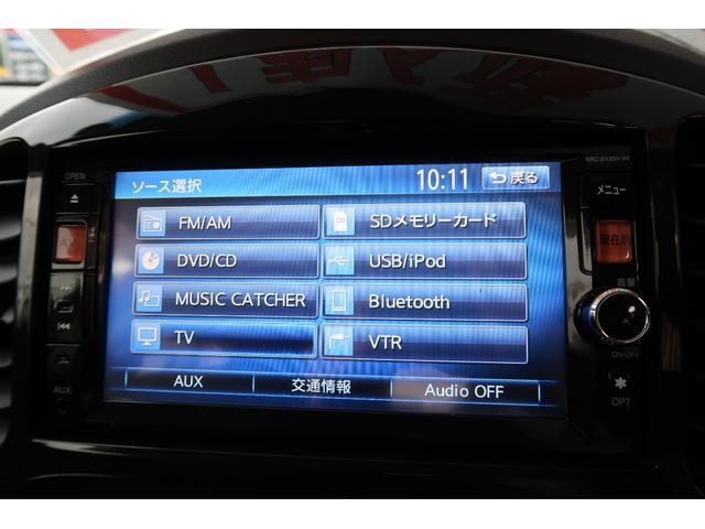 【純正フルセグTVナビ付き】 テレビ、DVD、Bluetooth、SDカード対応のナビ付