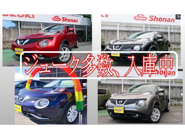 お車のカラーや大きさ、デザインなどは実際に見てみるとイメージと違った!ということもあります。こちらのお車の色違いや似たような車種も多数揃えております。あなたの目で見て比べてください!!