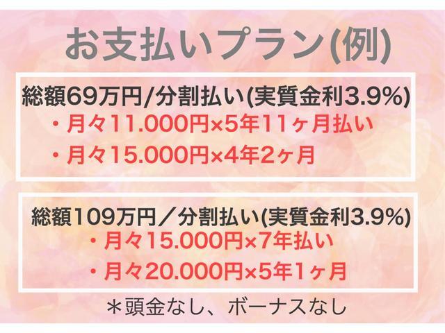 ベースグレード AT車 純正ナビ TV DVD Bluetooth レカロシート 本土仕入れ ワンオーナー禁煙車(9枚目)