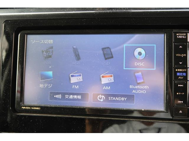 G SAIII 純正ナビ TV Bluetooth 前方ドラレコ バックモニター ETC 両側パワースライド 衝突軽減ブレーキ 本土仕入れ 禁煙車(6枚目)