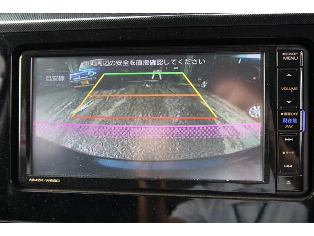 G SAIII 純正ナビ TV Bluetooth 前方ドラレコ バックモニター ETC 両側パワースライド 衝突軽減ブレーキ 本土仕入れ 禁煙車(7枚目)