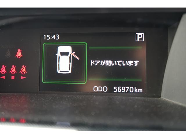 G SAIII 純正ナビ TV Bluetooth 前方ドラレコ バックモニター ETC 両側パワースライド 衝突軽減ブレーキ 本土仕入れ 禁煙車(19枚目)