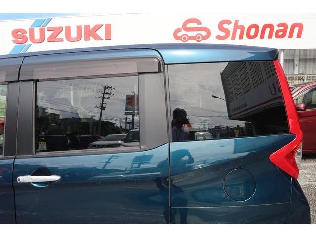 G SAIII 純正ナビ TV Bluetooth 前方ドラレコ バックモニター ETC 両側パワースライド 衝突軽減ブレーキ 本土仕入れ 禁煙車(29枚目)