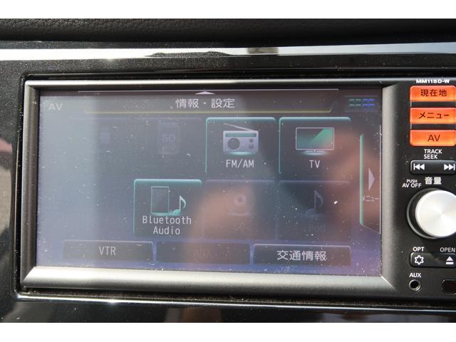 【純正フルセグTVナビ付き】 テレビ、Bluetooth、SDカード対応のナビ付