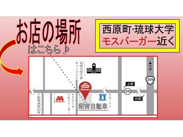 【大型展示場完備!】 多くの在庫の中からあなただけのお車を一緒にお探しいたします。