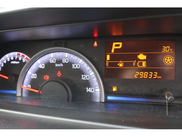 みてみて!!走行少ない3万km・人気のワゴンRがお買い得価格で入庫しました!車検たっぷり2年付き