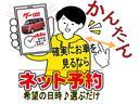 車検2年整備付きですので、2年間たっぷりとお乗りいただけます。