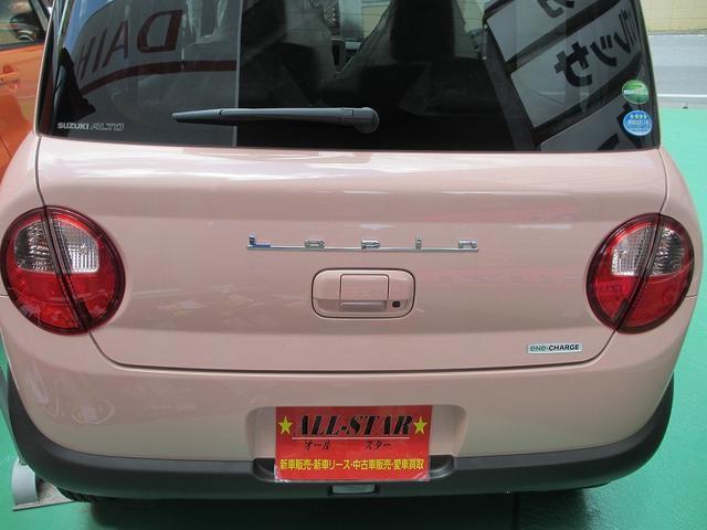 S プレミアムUV IRカットガラス(6枚目)