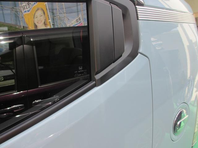 ホンダ N-BOXスラッシュ G・Lパッケージ ナビ装着用スペシャルパッケージ