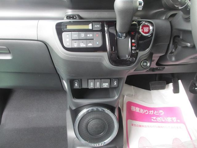 G・Lインテリアカラーパッケージ サウンドマッピングシステム(10枚目)