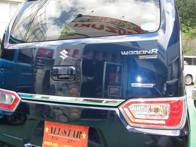 ハイブリッドFZ リミテッド 25周年記念車(6枚目)