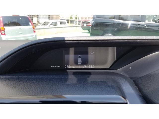 ハイブリッドG シャトルハイブリッドXスタイルエディション ETC  クルコン LEDヘッドライト(23枚目)