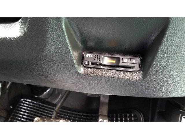 ハイブリッドXスタイルエディション バックカメラ 衝突被害軽減システム TV ナビ スマートキー HIDライト パドルシフト(19枚目)