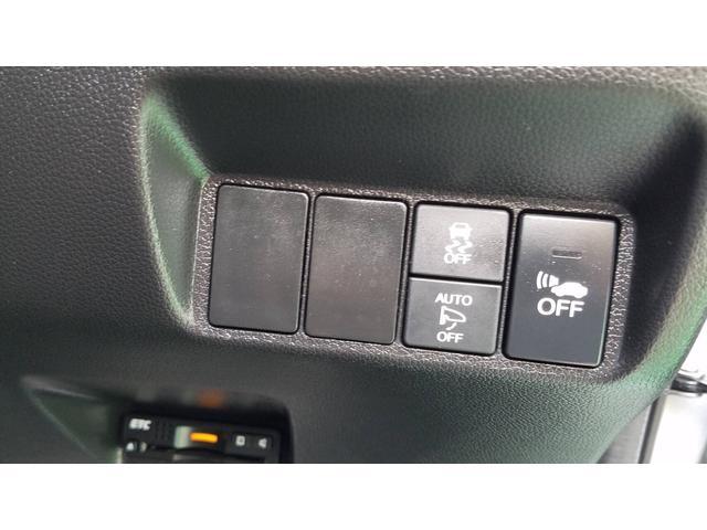 ハイブリッドXスタイルエディション バックカメラ 衝突被害軽減システム TV ナビ スマートキー HIDライト パドルシフト(20枚目)
