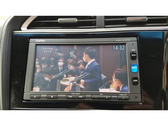 ハイブリッドXスタイルエディション バックカメラ 衝突被害軽減システム TV ナビ スマートキー HIDライト パドルシフト(22枚目)