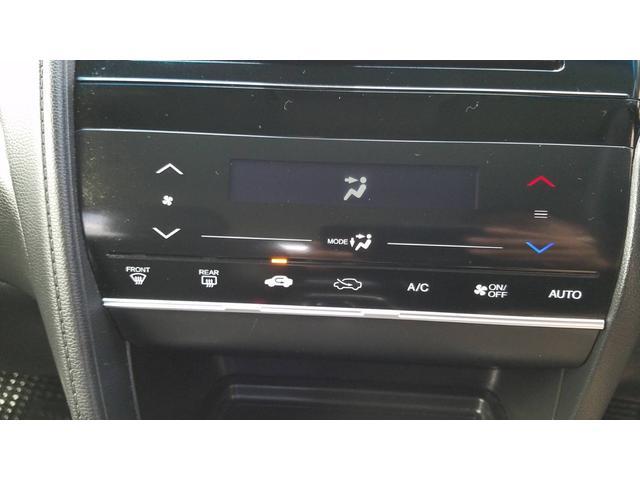 ハイブリッドXスタイルエディション バックカメラ 衝突被害軽減システム TV ナビ スマートキー HIDライト パドルシフト(23枚目)