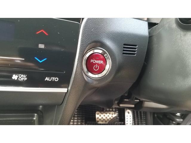 ハイブリッドXスタイルエディション バックカメラ 衝突被害軽減システム TV ナビ スマートキー HIDライト パドルシフト(25枚目)