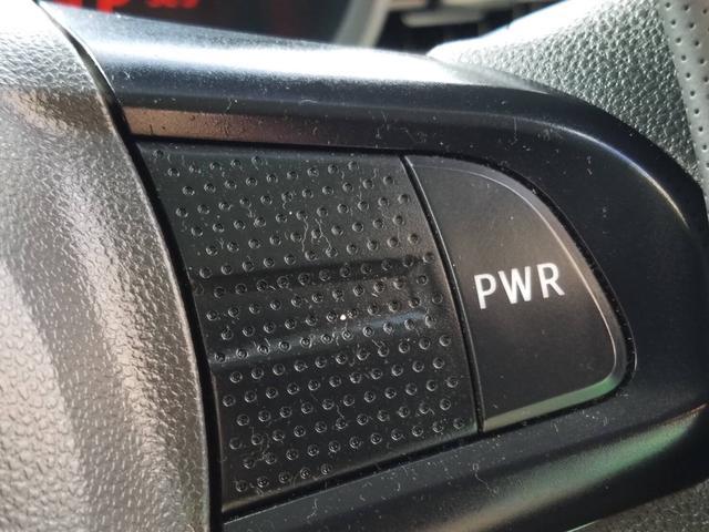 L 新品アルミ シートカバー ナビ バックカメラ ドライブレコーダー フルセグTV(25枚目)