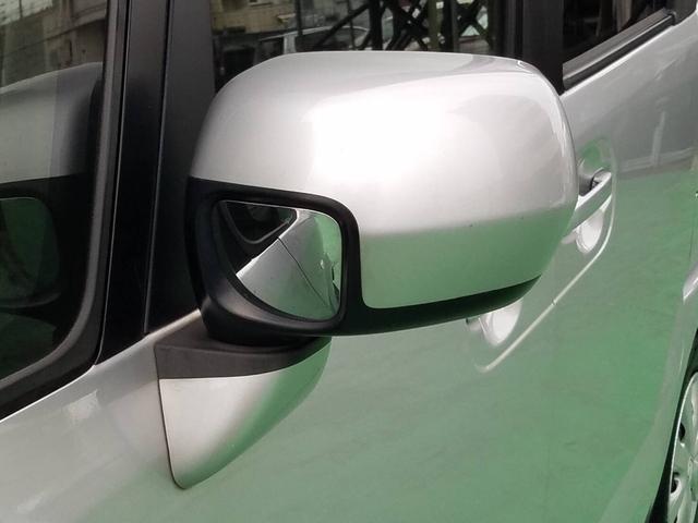 G エアバック ABS プッシュスタート オートエアコン スマートキー 両側スライドドア ナビ(8枚目)