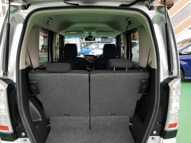 G エアバック ABS プッシュスタート オートエアコン スマートキー 両側スライドドア ナビ(10枚目)
