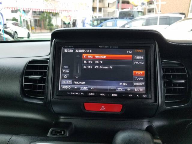 G エアバック ABS プッシュスタート オートエアコン スマートキー 両側スライドドア ナビ(21枚目)