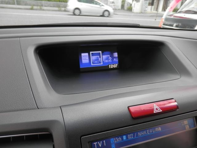 ホンダ CR-V 20G 純正HDDインターナビTV バックカメラ