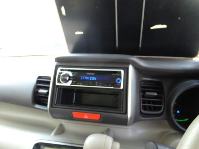 ホンダ N BOX+ G・Lパッケージ福祉車両スローパー