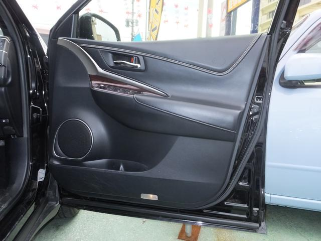 プレミアム メタル アンド レザーパッケージ 4WD(11枚目)