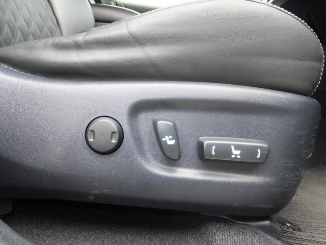 プレミアム メタル アンド レザーパッケージ 4WD(13枚目)