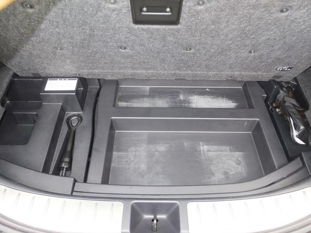 プレミアム メタル アンド レザーパッケージ 4WD(20枚目)
