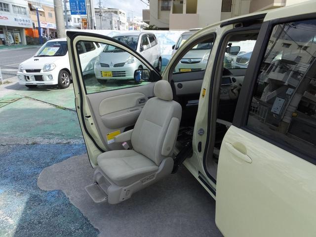 「トヨタ」「シエンタ」「ミニバン・ワンボックス」「沖縄県」の中古車23