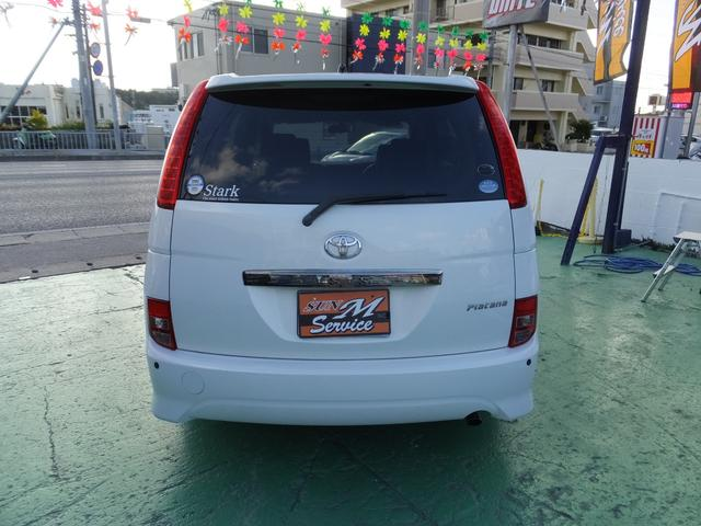 「トヨタ」「アイシス」「ミニバン・ワンボックス」「沖縄県」の中古車7