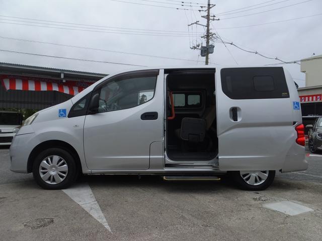 「日産」「NV200バネットバン」「ミニバン・ワンボックス」「沖縄県」の中古車9