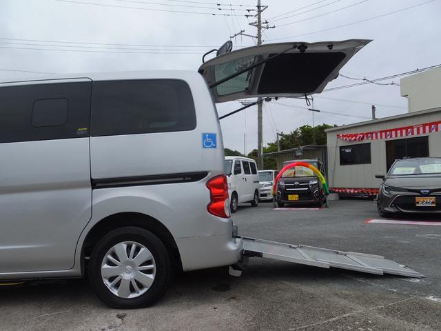 「日産」「NV200バネットバン」「ミニバン・ワンボックス」「沖縄県」の中古車10