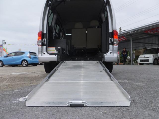 「日産」「NV200バネットバン」「ミニバン・ワンボックス」「沖縄県」の中古車12