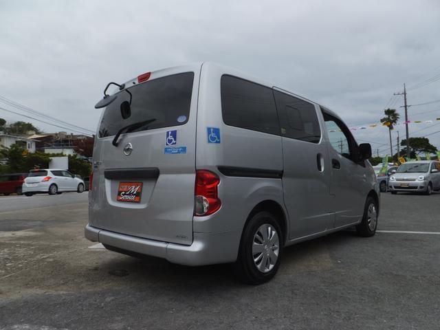 「日産」「NV200バネットバン」「ミニバン・ワンボックス」「沖縄県」の中古車21